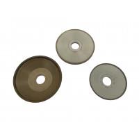 Диск алмазный по бетону ф230х2.8х22.23 мм