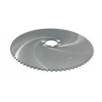 Фреза дисковая ф 160х2.0х32 мм Р6М5 z=80 прорезная, со ступицей, с ш/п