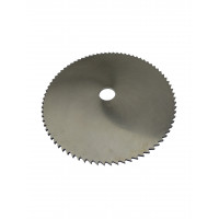 Фреза дисковая отрезная ф  80х2.0х22 мм Р6М5 z=80 прорезной зуб, без ступицы, без ш/п
