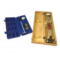 Нутромер индикаторный НИ 250-450 0.01 кл.2